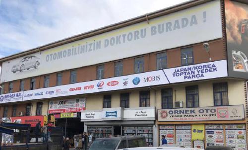 İstanbul Şubemiz